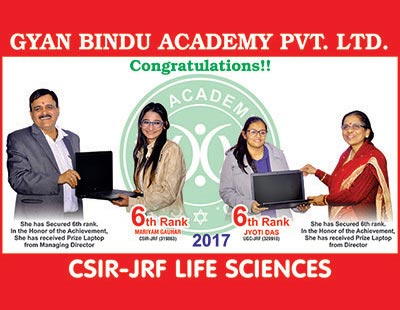 Best Coaching for CSIR NET Life Sciences